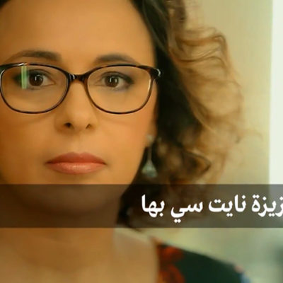 France 24 - Daif Wa Massira